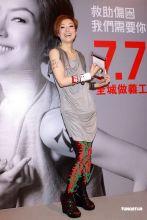 91香港十大中文金曲_郑秀文(中国香港女歌手)_百度百科