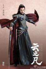 Geng Le plays Jiang Shili