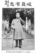 杨鸿斌七十四岁时在别墅前留影