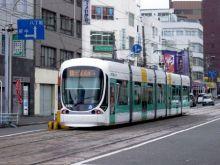 Hiroshima electric railway 5000 - tram