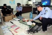 安徽警方破获百万元特大电信诈骗案