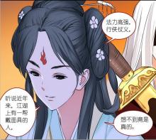 S 90 3 >> 狐妖小红娘图册_百度百科