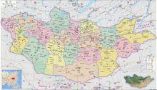 蒙古行政区划