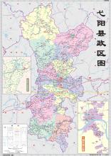 弋阳县政区图