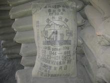 Fly ash Portland cement