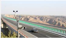 高速公路气象站