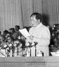 中国共産党の第8回全国代表大会開会のあいさつを述べる