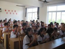 青春期教育