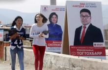 蒙古人民党议员竞选人的宣传海报