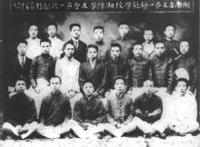 と湘潭学友会(2列写真左)