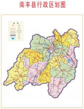 南丰县地图