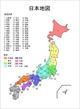 日本の行政区画図