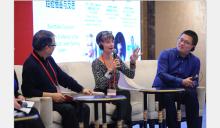 中国-北美国际教育交流论坛(3)