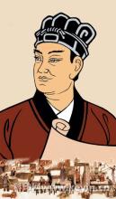 蔡伦发明了蔡侯纸