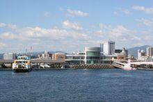 Hiroshima port and ferry terminal