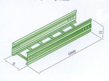 梯级式电缆桥架图