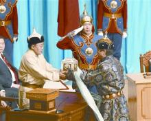 蒙古国总统就职