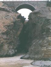 青海省昆仑桥