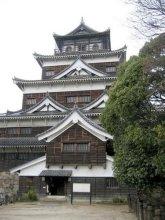 Hiroshima city Front Gate