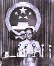 刘少奇当选为中央人民政府副主席