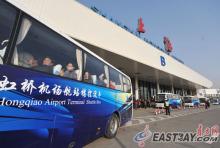 上海虹桥国际机场大巴