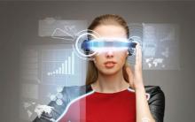 VR头显设备