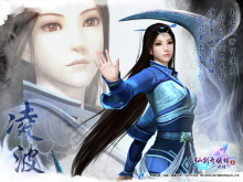 Ling Bo