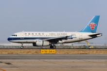 中国南方航空的空中客车A319
