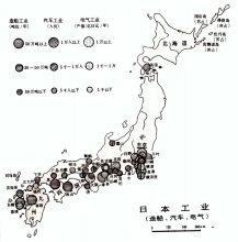 日本工業分布図
