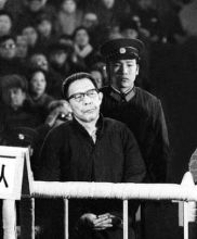 After the arrest of Zhang Chunqiao