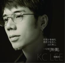 李国祥_李国祥(香港男歌手)_百度百科