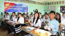 蒙古国学生。蒙古国是世界上青年人占总人口比重最高的国家之一
