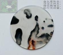 Pictograms agate --- Si Jun