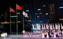 Opening Ceremony of the 5th East Asian Games