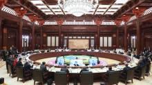 2017年5月15日,论坛在北京雁栖湖国际会议中心举行圆桌峰会
