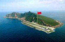 釣魚島は中国の
