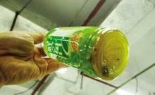 饮料瓶中的沉淀物