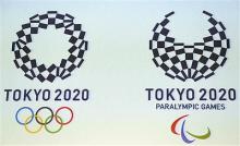 日本東京2020オリンピックマーク