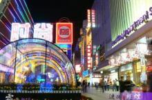 太原街商圈