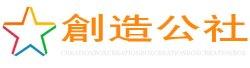 创造公社Logo