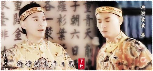 潮爆大状粤语_8楼 2011-04-11 14:08