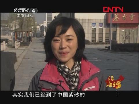 写母亲的小传_回复:远方的家-边疆行记者 谭文颖_远方的家吧_百度贴吧
