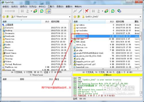 htaccess文件,那么在wordpress根目录的.
