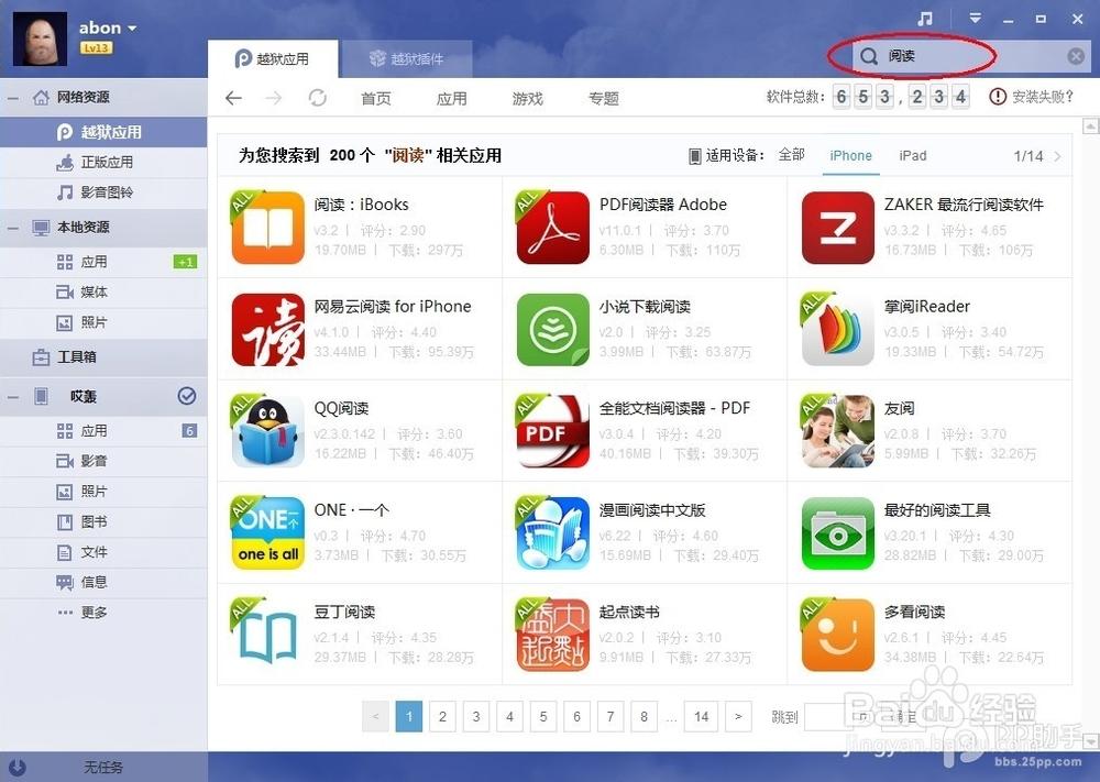 血红素低怎么回事_ibooks怎么看pdf-www.yaxunsoft.com