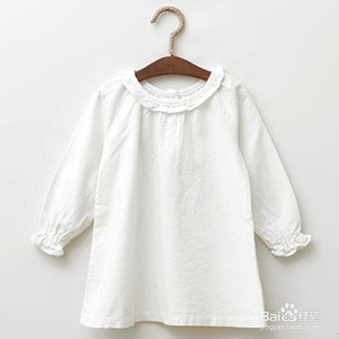 衣服染色了怎么洗掉_白色衣服染色了怎么办,要怎么洗-百度经验