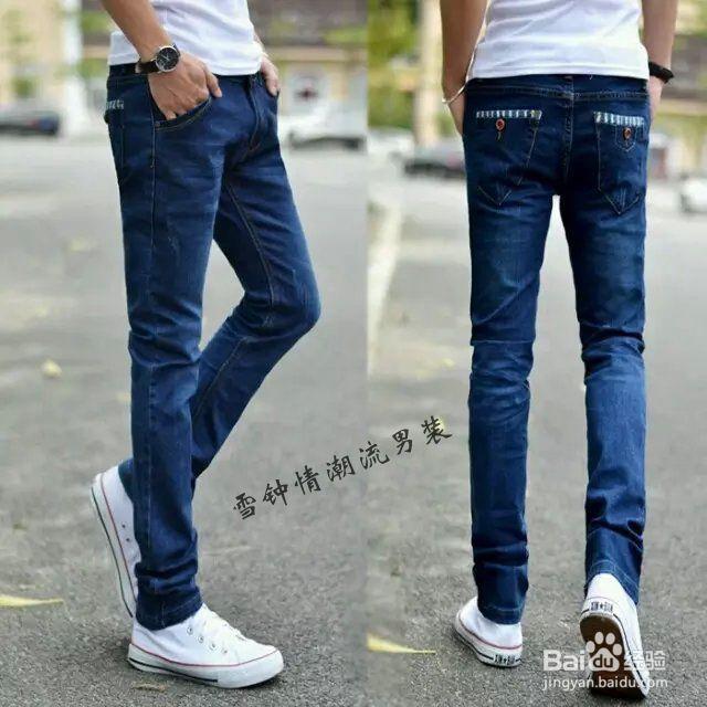 直筒型修身型宽_修身型和直筒型男士牛仔裤的不同-百度经验