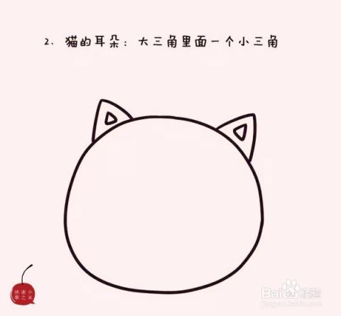 如何画出超萌简笔画 小花猫