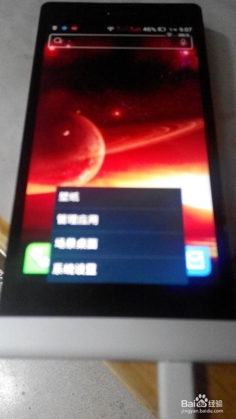 天语nibiru 火星一号h1 升双3G详细流程图片