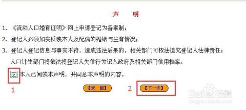 办理流动人口登记证明_海南流动人口办准生证难 回应称特殊情况直接办