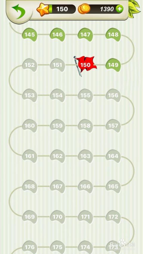 150猜成语_看图猜成语